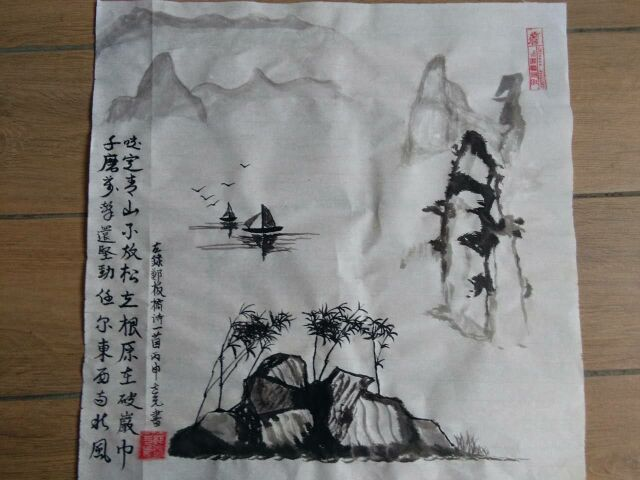 Chinese painting,bamboo,unmounted - guosx
