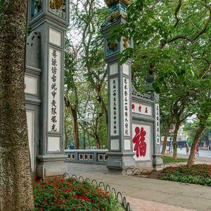 Ngoc Son Temple Gate