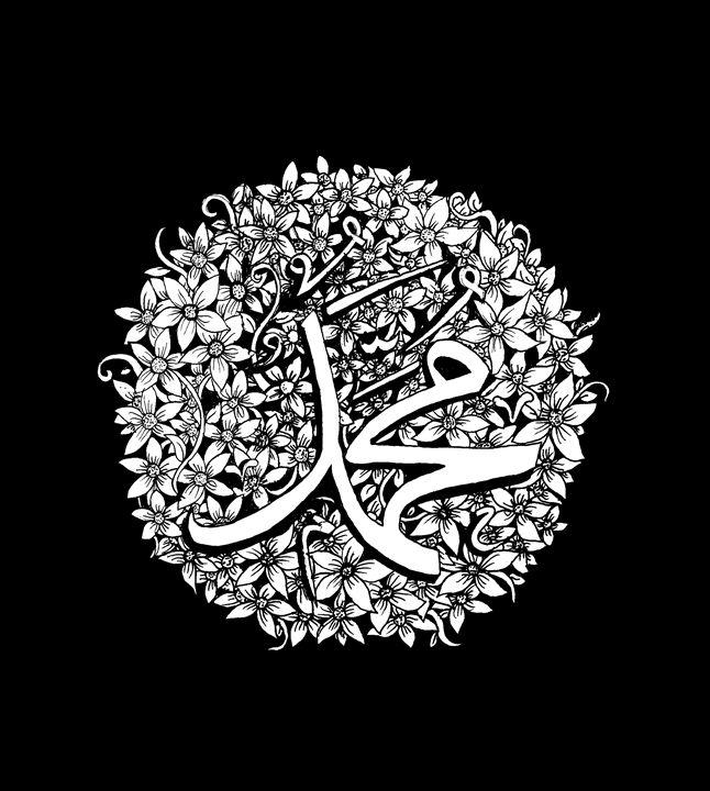 Muhammad SAW - Nedi Sopian