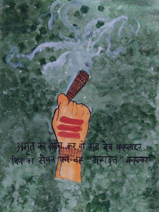 Shiva The great - Serene mayhem