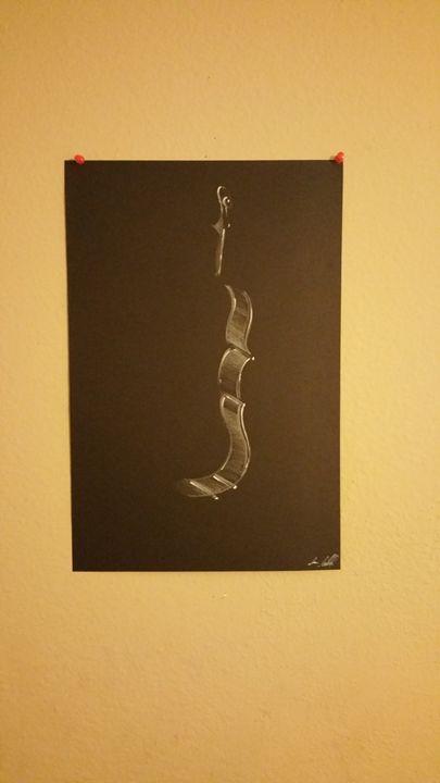 violin sketch - Art-by-Aaron