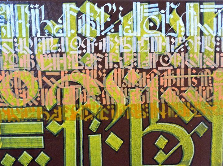 Yellow Brown, Oranges - Christian Weykamp