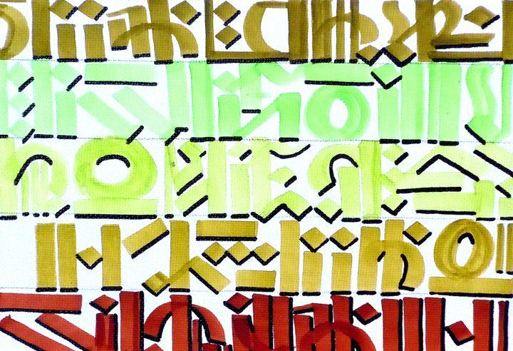 Green Browns - Christian Weykamp