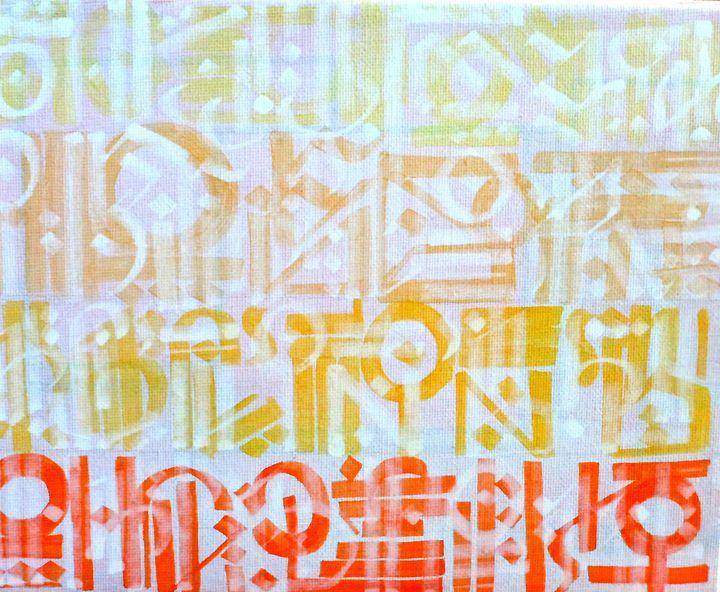 Light White Oranges - Christian Weykamp
