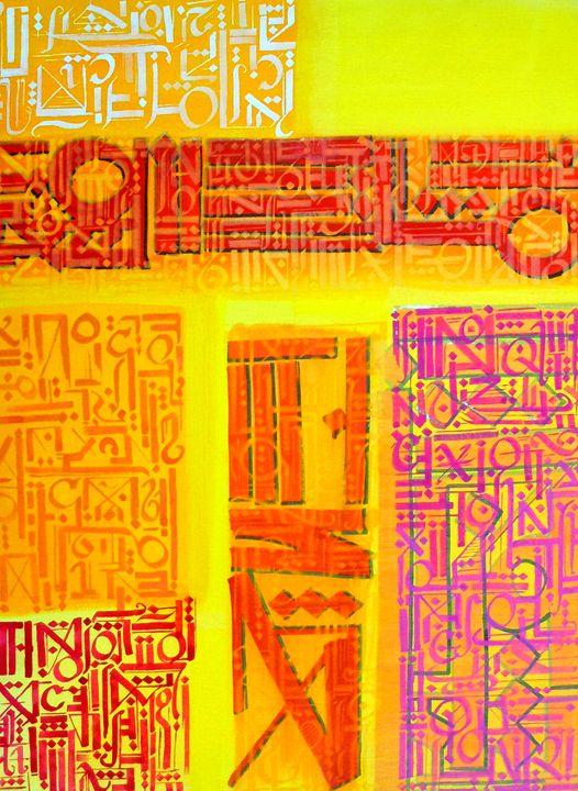 Red Oranges - Christian Weykamp