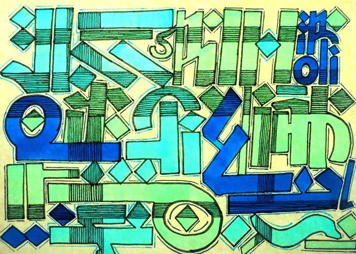 Blueishly - Christian Weykamp