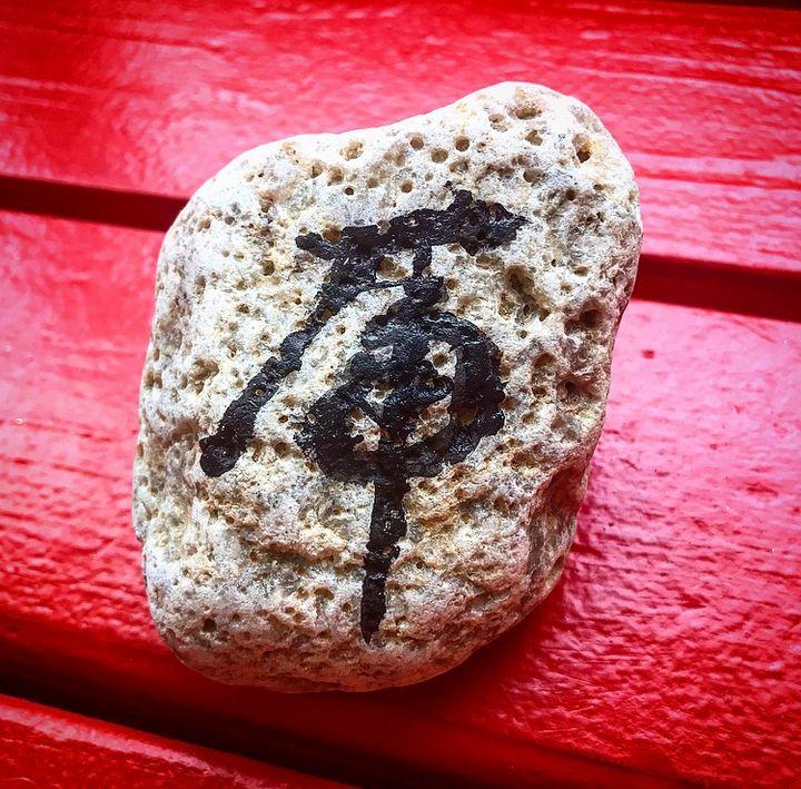 Tiger on the Rocks - Tak Wah Eng