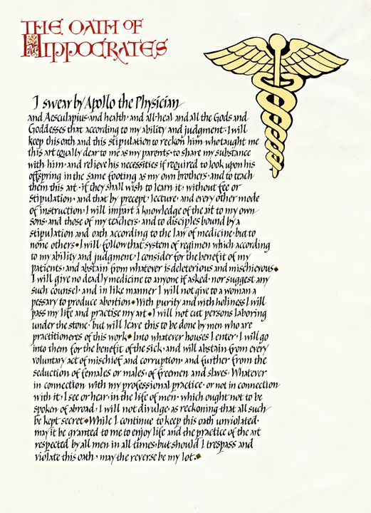 Oath of Hippocrates - Dave Wood Calligraphy