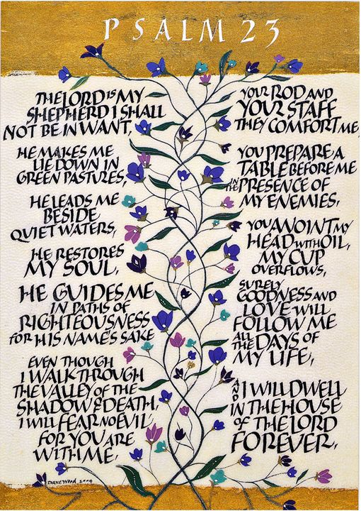 Psalm 23 Calligraphy Art Print - Dave Wood Calligraphy