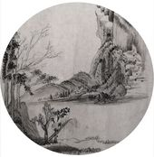 Qinwei Wu's Gallery
