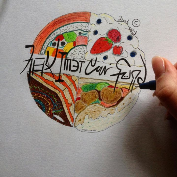 How I Meet Your Food - Lidia's Art and Drawings