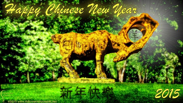 Happy Chinese New Year 2015 - The Creativity Center
