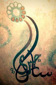 Arabian Soul