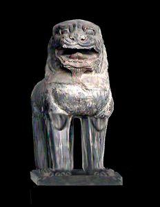 Asian Lion jGibney ArtPal Gifts