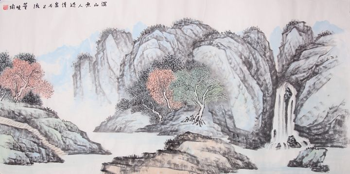 mountain 1 - Chinese Paint