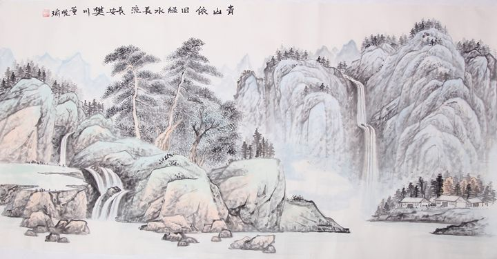 mountain 2 - Chinese Paint