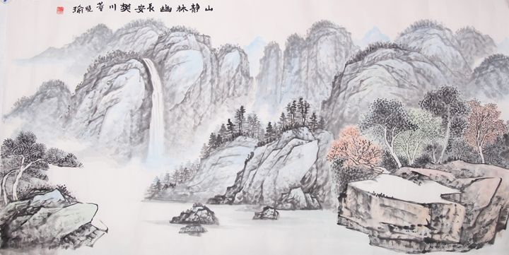 mountain 3 - Chinese Paint