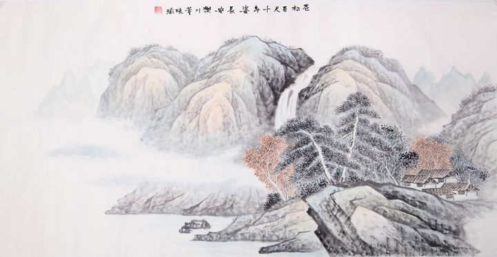 mountain 4 - Chinese Paint