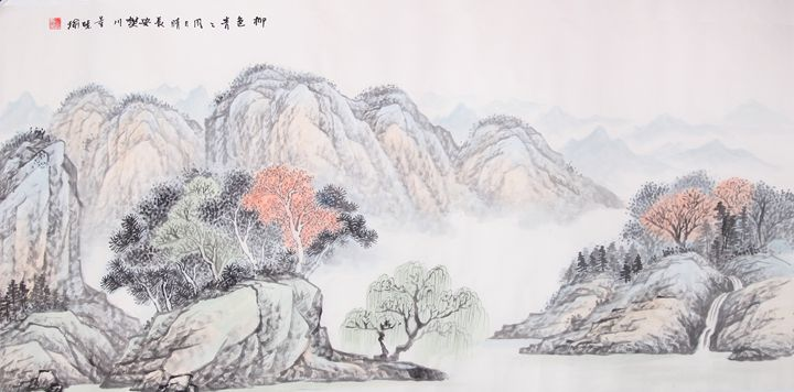 mountain 5 - Chinese Paint