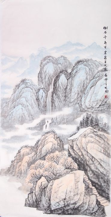mountain 7 - Chinese Paint