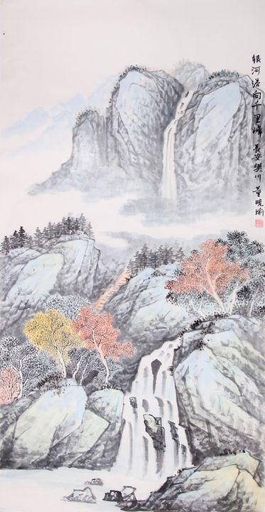 waterfall 4 - Chinese Paint