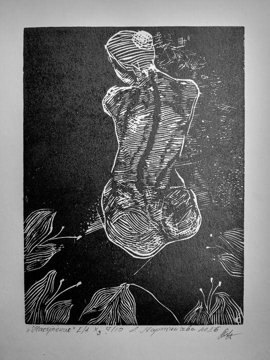 Mood - Aneliya Art