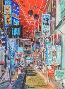 Japanese sunny street. Inverted.