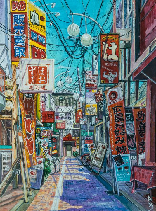 Japanese sunny street. - Natuz