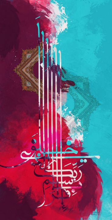 Arabic art - Barwaz