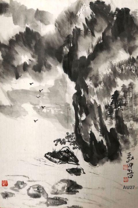 AU 27 - Ink Painting Landscapes - art_aocwartistwork