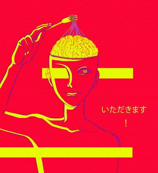 Itadakimasu - S In Underground Art