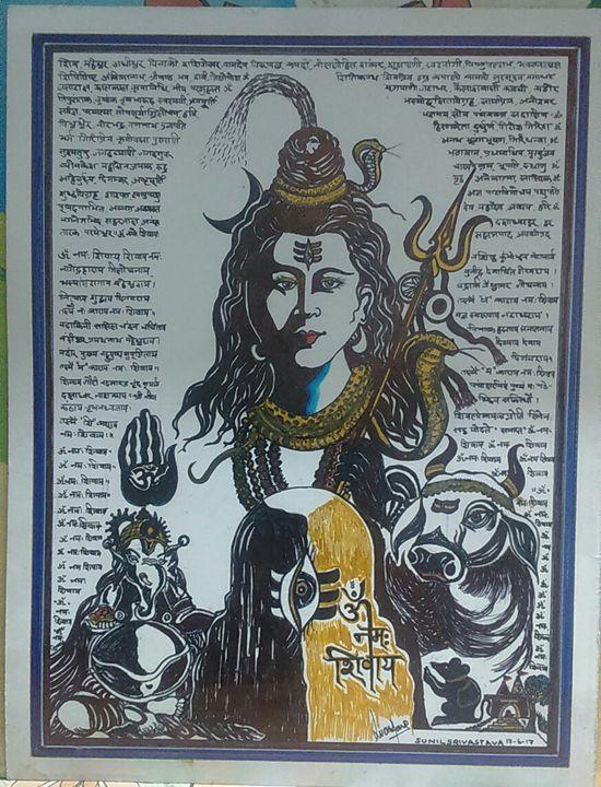 Lord Shiva - Ammaji Art Gallery