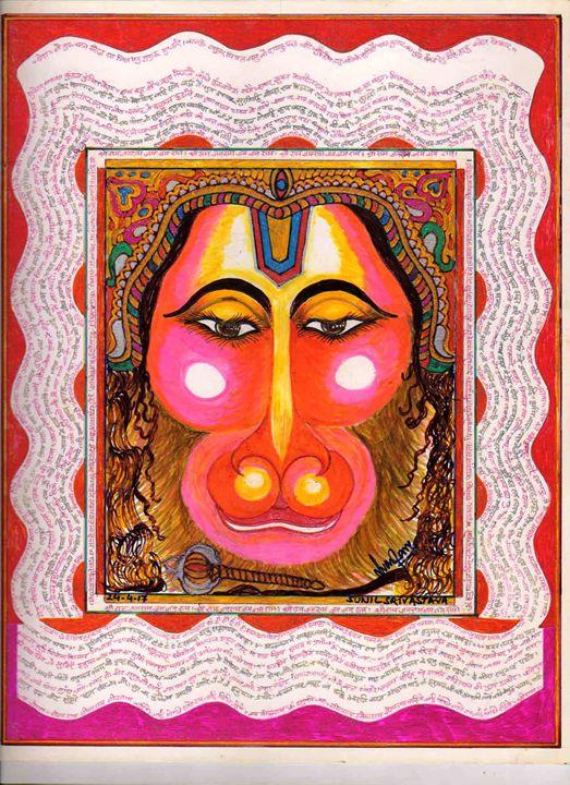 Lord Hanumana - Ammaji Art Gallery