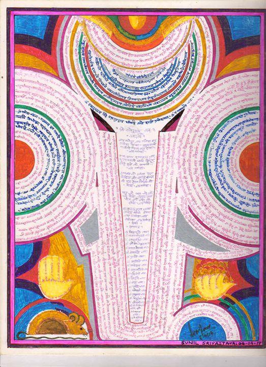 Lord Ganesh Abstract - Ammaji Art Gallery
