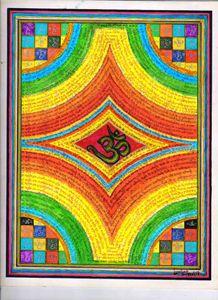 Gaytri Mantra