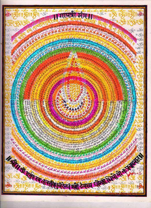 Gaytri Mantra - 108 - Ammaji Art Gallery