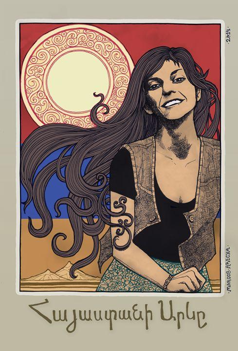 Hayastan Sun - Illustration & Art