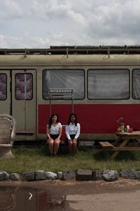 Tram car home