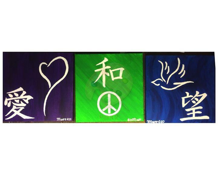 Love, Peace, Hope - MattLampArt
