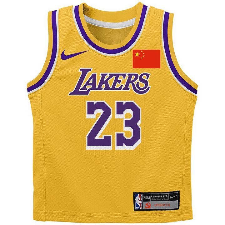 Lebron James China NBA Jersey - Kunkushen