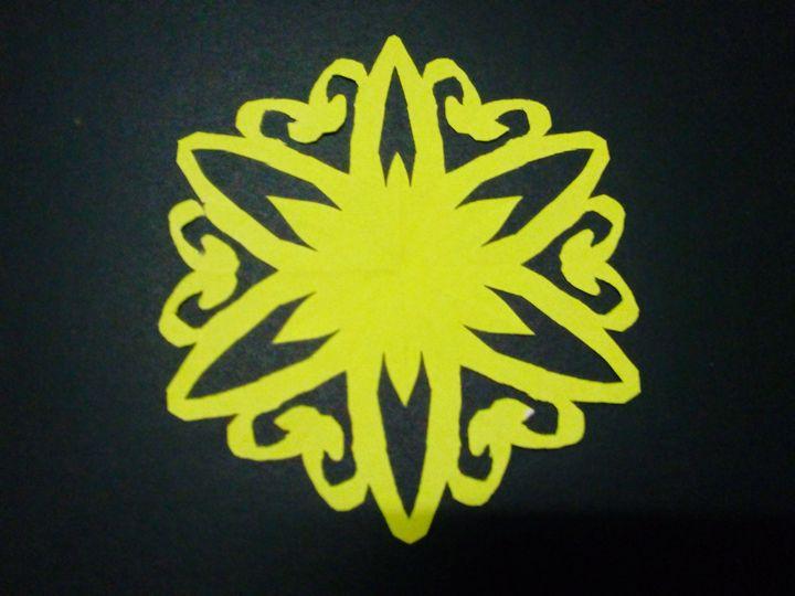 Yellow sun light - Kai-Pay Art House