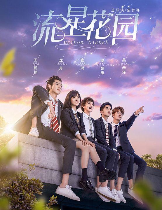 Meteor Garden 2018 poster - fusudrama