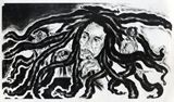 Bob Marley the Great