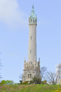 The Old North Point Water Tower