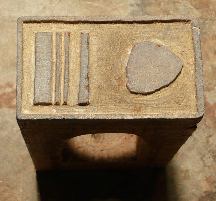 Maranti stamp cathedral shaped - Pierre van Kaam - Art in motion