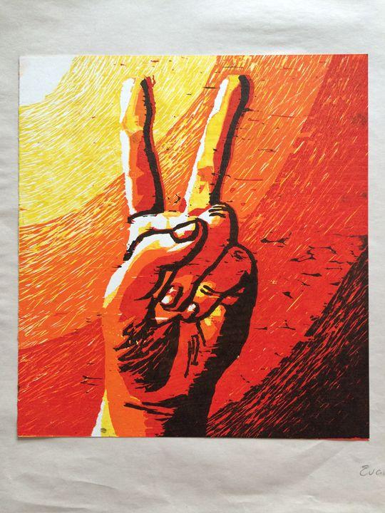 Peace Sign 5/5 - Evanne Deatherage