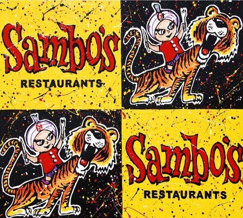 Sambo's - Drizzle Studios