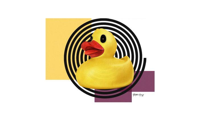 Ducky - DyslexicSanta