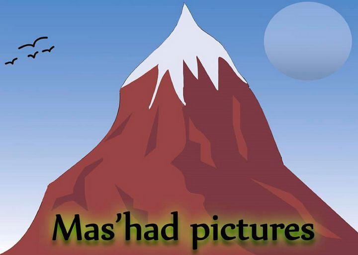 Mountain - Mas'had Gallery
