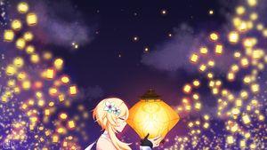 The Traveler's Wish